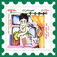 تمبر ایرانی