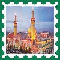 کبریت ایرانی