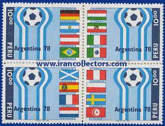 سری تمبر مرتبط با ایران جام جهانی 78 آرژانتین