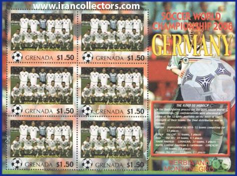 بلوک یادگاری تمبر جام جهانی 2006 آلمان چاپ گرانادا کشور صربستان و مونته نگرو