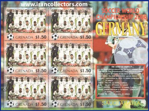 بلوک یادگاری تمبر جام جهانی 2006 آلمان چاپ گرانادا کشور عربستان سعودی