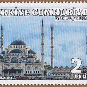 تمبر مسجد کاملیکای استانبول ترکیه 2018