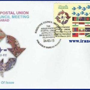 پاکت مهر روز تمبر APPU پاکستان با تصویر پرچم ایران مرتبط با ایران
