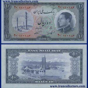 اسکناس ۱۰ ریال سری ششم بانک ملی ایران