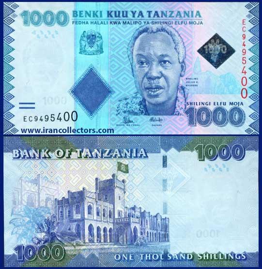 اسکناس 1000 شیلینگ تانزانیا