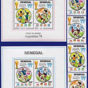 بلوک یادگاری و سری تمبر مرتبط با ایران جام جهانی آرژانتین 1978 سنگال