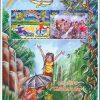 بلوک یادگاری تمبر روز کودک هند 2015