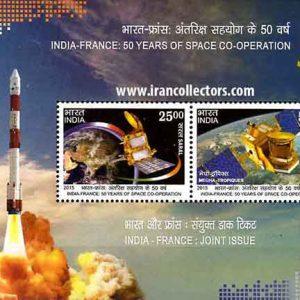 بلوک یادگاری تمبر فضایی مشترک هند و فرانسه 2015