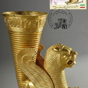 مگزیموم کارت تمبر مشترک ایران و کره جنوبی 1397