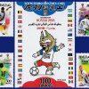 بلوک یادگاری و سری تمبر جام جهانی 2018 روسیه چاپ عراق مرتبط با ایران