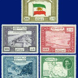 سری تمبر یادبود بیاد مساعی ایران در راه پیروزی جنگ جهانی دوم