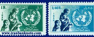 سری تمبر روز ملل متحد 1332 (سری اول)