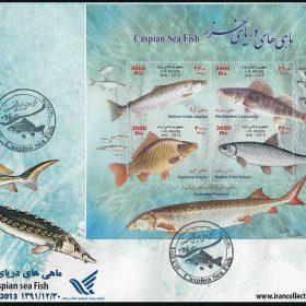پاکت نخستین روز انتشار تمبر ماهی های دریای خزر 1391