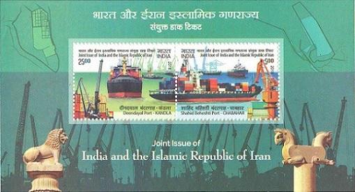 بلوک یادگاری تمبر مشترک ایران و هند چاپ هند سال 2018