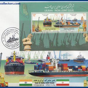 پاکت مهر روز تمبر مشترک ایران و هند