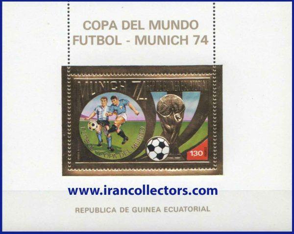 بلوک تمبر ویژه طلایی چاپ برجسته جام جهانی 1974 آلمان چاپ گینه استوایی