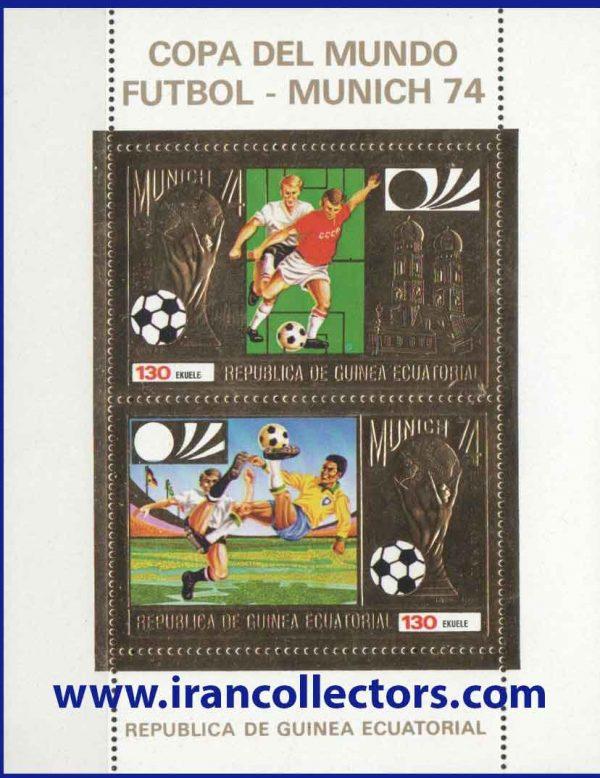 بلوک تمبر ویژه طلایی چاپ برجسته جام جهانی آلمان 1974 چاپ گینه استوایی