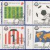 سری تمبر خاص کاغذ پارچه ای صدمین سال فیفا سنگاپور