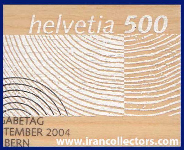 تمبر برچسبی ویژه از جنس چوب تولید سویس 2004