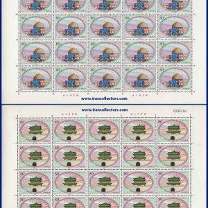 برگ کامل تمبر مشترک ایران و چین چاپ چین 2003
