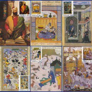 مگزیموم کارت تمبر مرتبط با ایران با تصویر نظامی گنجوی و مینیاتور چاپ آذربایجان