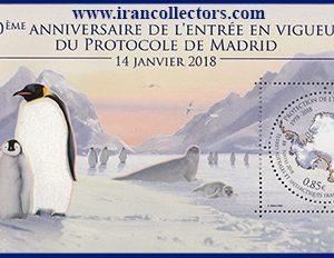 بلوک یادگاری تمبر ویژه کرک آنتراکتیک فرانسه