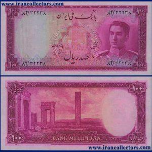 اسکناس 100 ریال سری سوم بانک ملی ایران