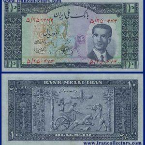 اسکناس ۱۰ ریال سری چهارم بانک ملی ایران