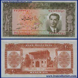 اسکناس 20 ریال سری پنجم بانک ملی ایران