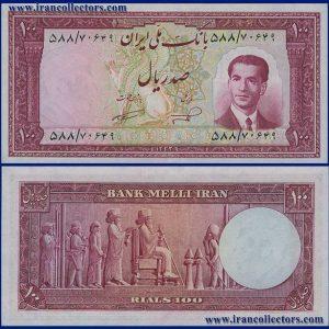 اسکناس 100 ریال سری پنجم بانک ملی ایران