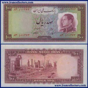 اسکناس 100 ریال سری ششم بانک ملی ایران