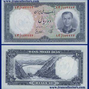 اسکناس 10 ریال سری هفتم بانک ملی ایران