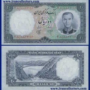 اسکناس ۱۰ ریال سری اول بانک مرکزی ایران