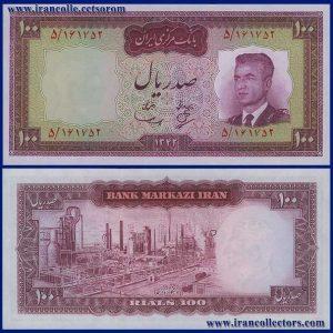 اسکناس 100 ریال سری سوم بانک مرکزی ایران