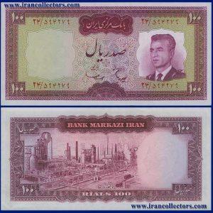 اسکناس 100 ریال سری پنجم بانک مرکزی ایران