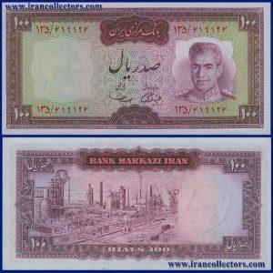 اسکناس 100 ریال سری ششم بانک مرکزی ایران