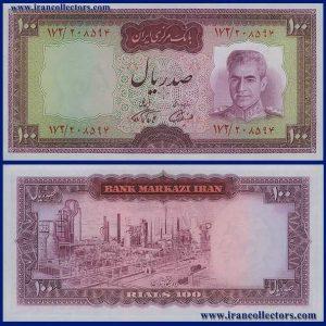 اسکناس 100 ریال سری هفتم بانک مرکزی ایران
