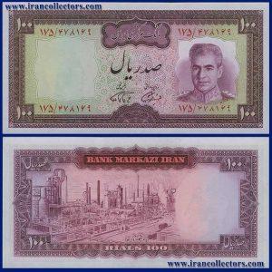 اسکناس 100 ریال سری هشتم بانک مرکزی ایران
