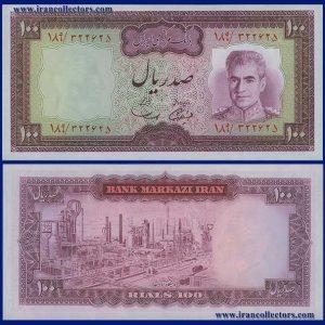 اسکناس ۱۰۰ ریال سری نهم بانک مرکزی ایران