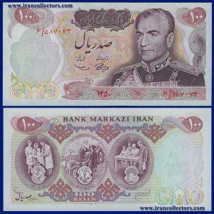 اسکناس 100 ریال سری دهم بانک مرکزی ایران ۱۳۵۰