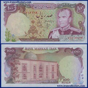اسکناس های سری دوازدهم بانک مرکزی ایران