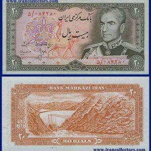 اسکناس 20 ریال (بسته) سری سیزدهم بانک مرکزی ایران