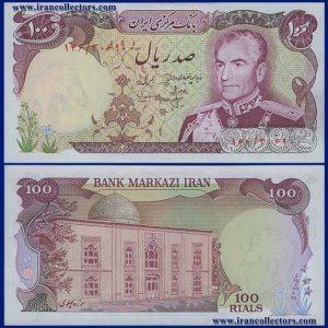 اسکناس 100 ریال سری سیزدهم بانک مرکزی ایران