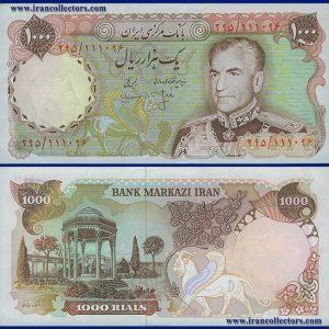 اسکناس 1000 ریال سری سیزدهم بانک مرکزی ایران