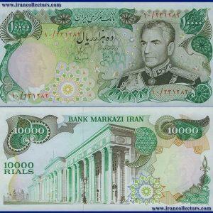 اسکناس 10000 ریال سری سیزدهم بانک مرکزی ایران