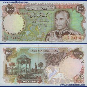 اسکناس 1000 ریال سری چهاردهم بانک مرکزی ایران