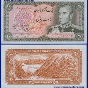 اسکناس ۲۰ ریال سری پانزدهم بانک مرکزی ایران
