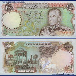 اسکناس 1000 ریال سری پانزدهم بانک مرکزی ایران