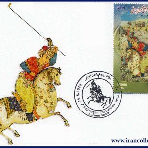 مگزیموم کارت تمبر چوگان، ورزش کهن ایرانی ۱۳۹۸