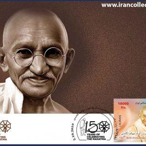 مگزیموم کارت تمبر یکصد و پنجاهمین سالروز تولد مهاتما گاندی 2